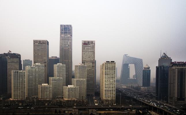 Beijing_ Gumao