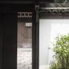 Hangzhou Village_ Amanfayun