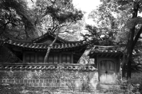 Imperial Palace Seoul – Secret Garden