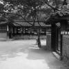 Secret Garden, Seoul, Korea