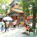 big bell pavilion